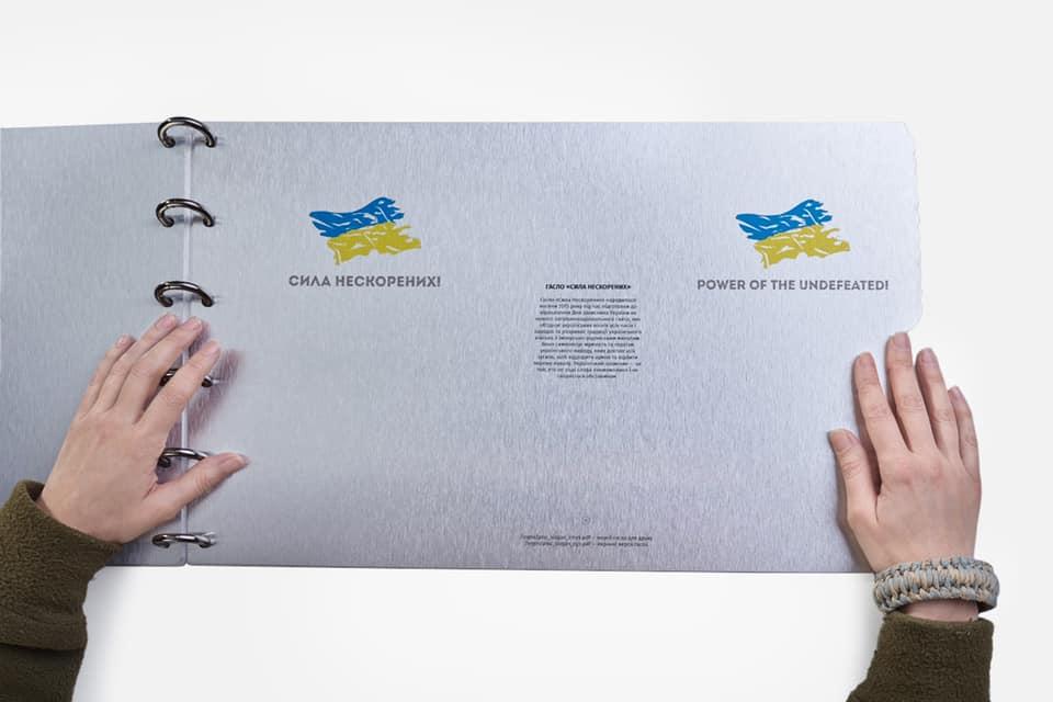 Прапор Нескорених - жовто-блакитна реліквія воїнів -  - 68758145 10157826484043338 665002963399344128 n