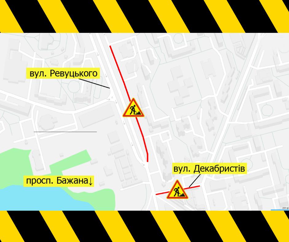 Ремонтують дорогу : у Дарницькому районі обмежать рух транспорту -  - 68812128 1201049103411301 5400470763931172864 n