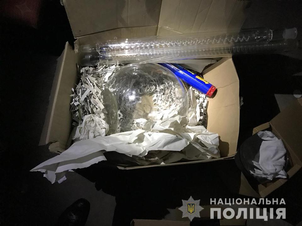 У Бориспільському районі затримали торговців амфетаміну -  - 68973378 2442568892464935 4392022072147050496 n