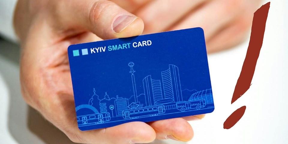 У київському метро знову продають жетони -  - 69204186 2378565435724191 4781425020045885440 n