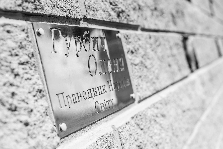 У Білій Церкві відкрили Меморіал пам'яті жертв Голокосту та Праведникам народів світу - Голокост - 69298201 2597378680275158 1097780910574534656 o
