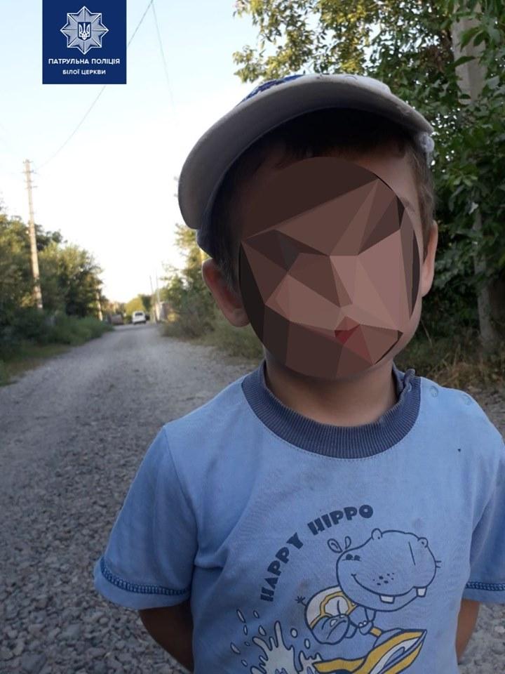Білоцерківські патрульні розшукали зниклу 4-річну дитину - патрульна поліція, зникла дитина, Біла Церква - 69392367 1406925039474552 4261172229867307008 n