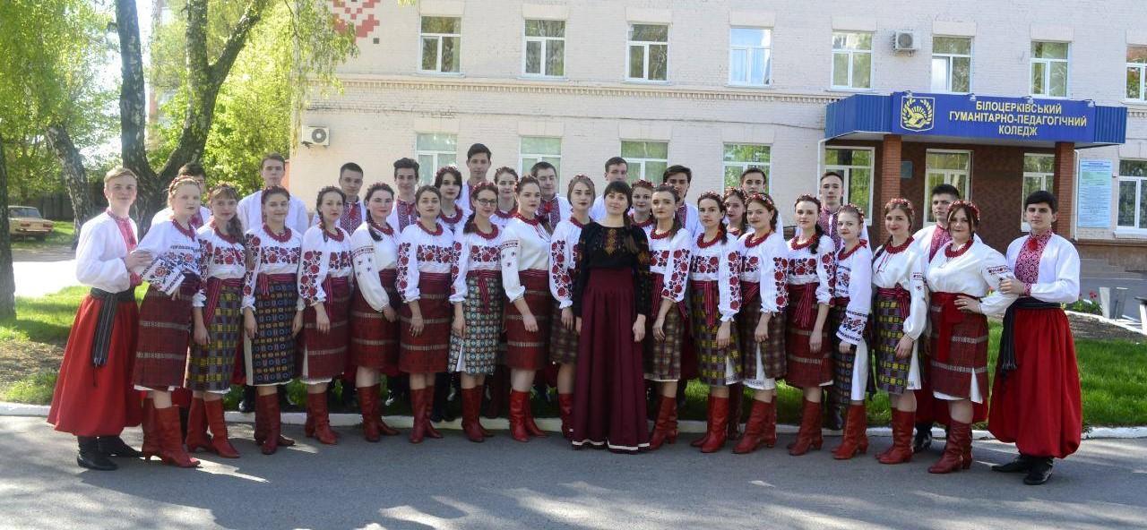 Білоцерківському хору «Обрій» присвоїли почесне звання -  - 69445603 1166139490244641 8379523491333931008 o