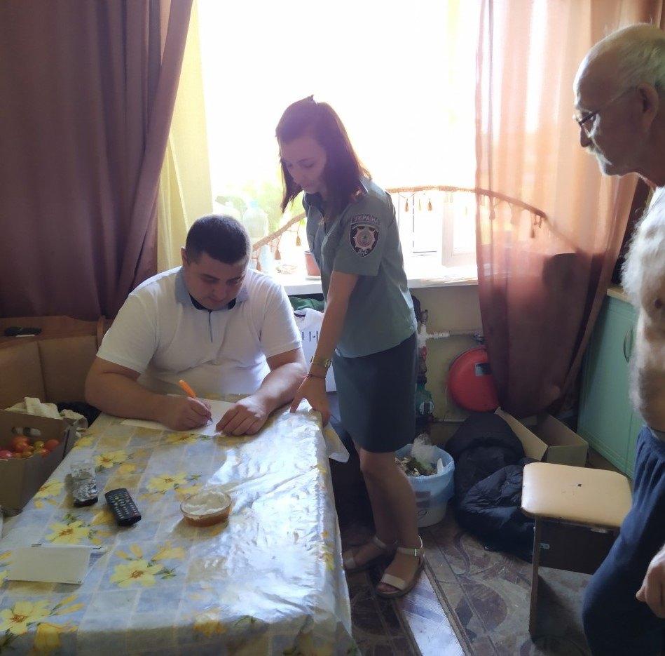 У Борисполі розшукують горе-батька, який заборгував дітям 134 тис грн аліментів -  - 69477182 679804342536305 5310255310886141952 n