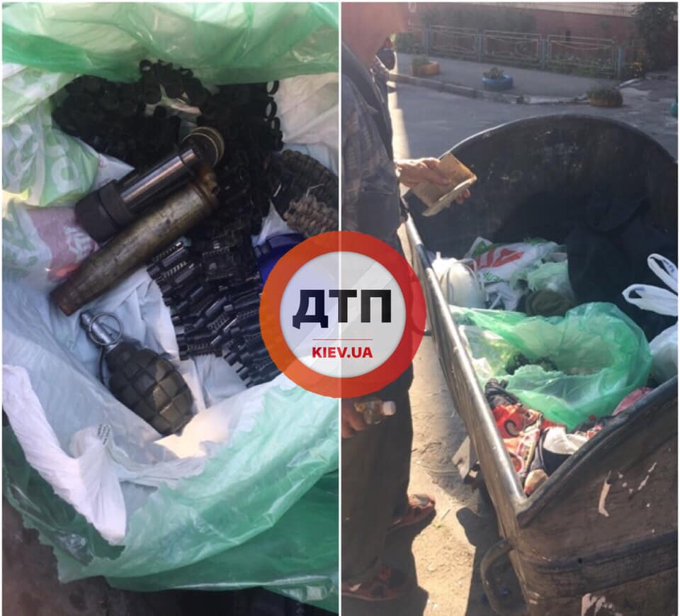 У  київському смітнику знайшли вибухівку -  - 69493183 1408305152668707 1305711573137883136 n