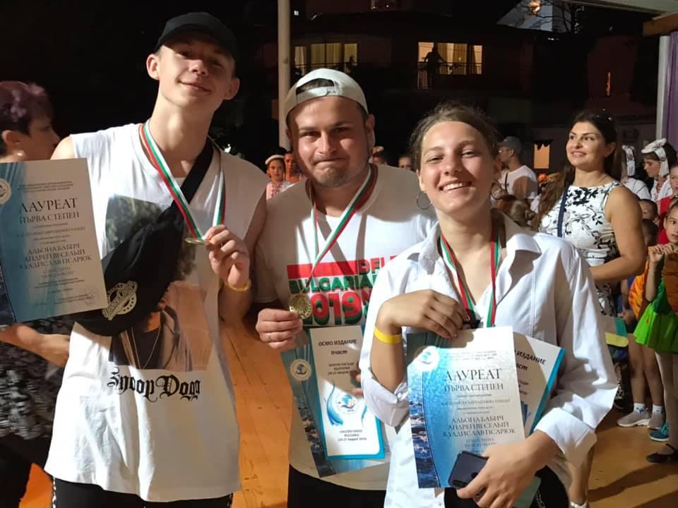 Фастівські танцюристи здобули перемоги на фестивалі у Болгарії - перемоги, міжнародний фестиваль - 69596724 2348146371927564 9086070960422912000 n