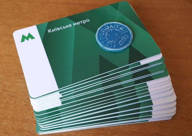 """На 10 станціях київського метро перестали продавати """"зелені картки"""" -  - 6e9090ba37cc3398c3381eb6ef6eb4b7 wide big"""