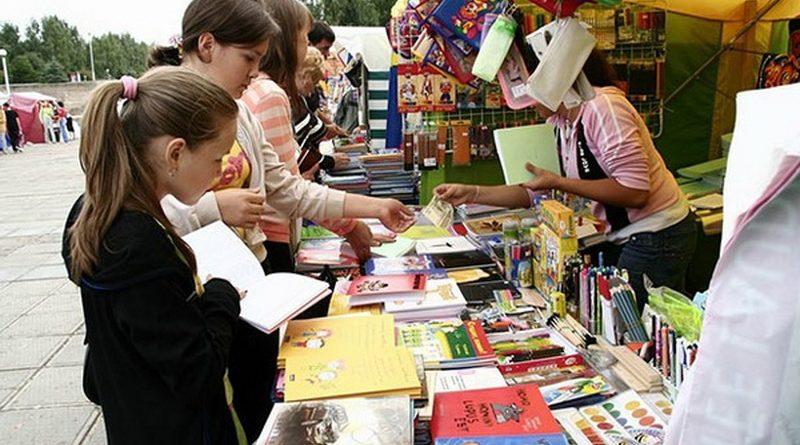 CF084EDC-499F-4D01-94A7-65BA2DB1EEA3 Шкільний ярмарок та ярмарок на Спаса в Українці