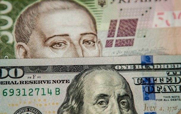 Гривня зміцнилась до долара найбільше за всі валюти світу -  - IMG 20190803 163917 583