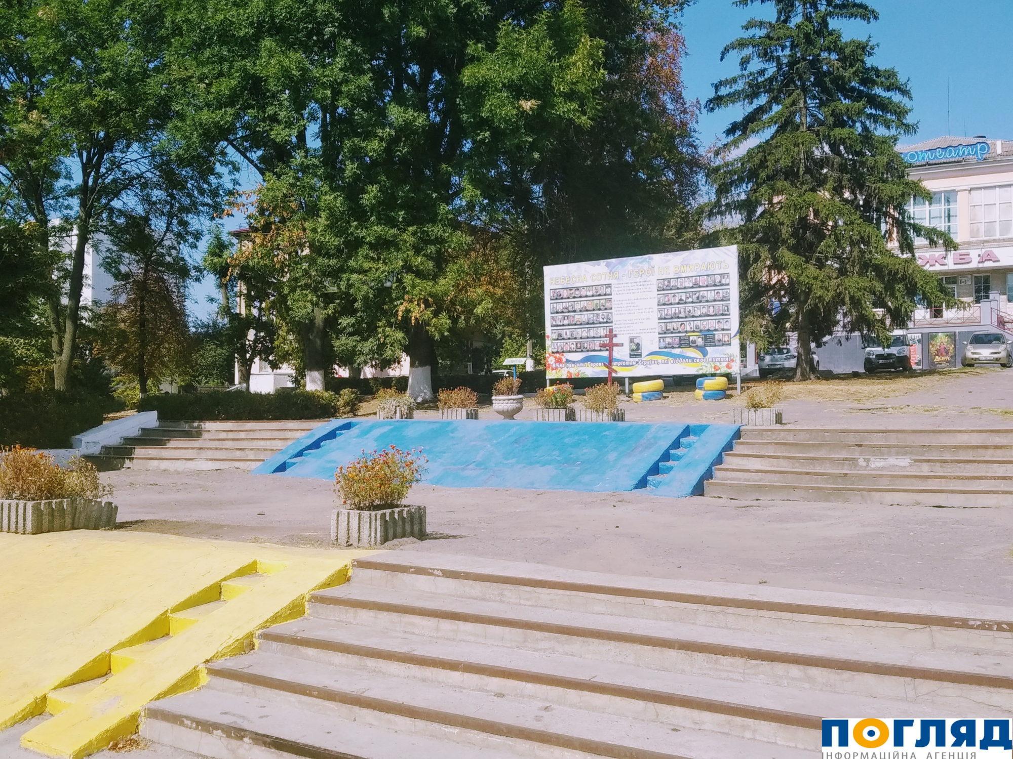 У Василькові вшанують військових з нагоди 5-річчя Іловайської трагедії