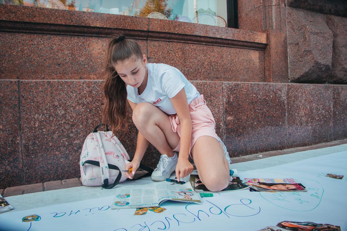 1000 квадратних метрів: на Хрещатику народжувалася найбільша в світі карта мрій - Флеш моб, київщина, Київ - Mechta 1