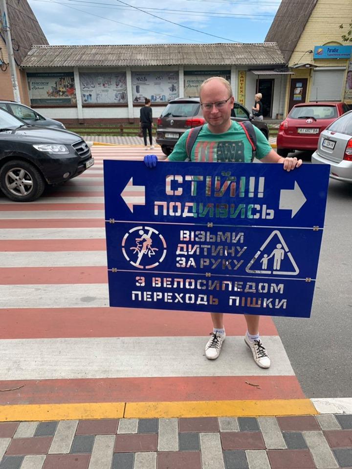 Візьми дитину за руку: в Ірпені з'явилися написи, що нагадують про правила безпеки - соціальна акція, Приірпіння, правила безпеки, київщина, ірпінь - Napysy dor 2