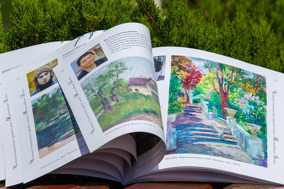 Plener-4-0-1 В Ірпені презентуватимуть каталог четвертого художнього піарного пленеру