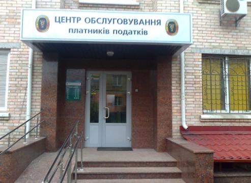 Громадянам повернуто понад 2 млн гривень: інформує Броварське управління  ГУ ДФС -  - Screenshot 23