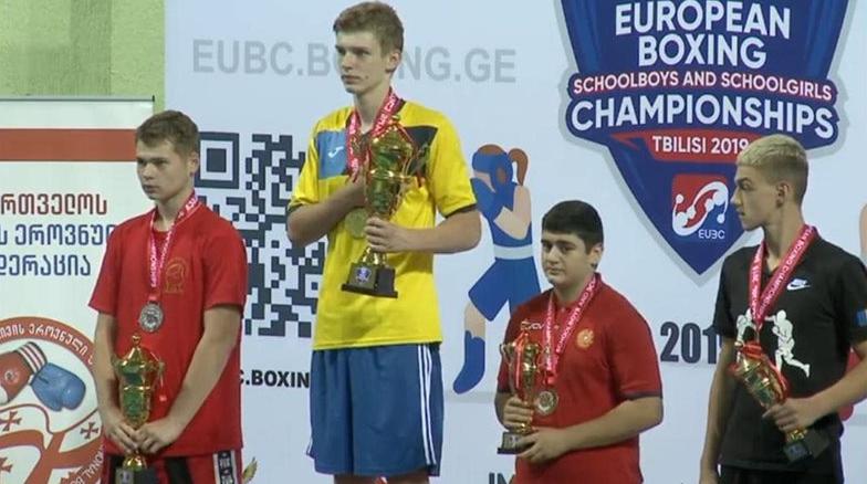 Юний боксер з Ірпеня - чемпіон Європи -  - Screenshot 63