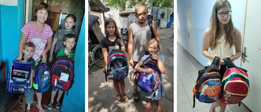 Screenshot_81 На Броварщині шкільним приладдям забезпечили сім'ї, які опинилися у складних життєвих обставинах