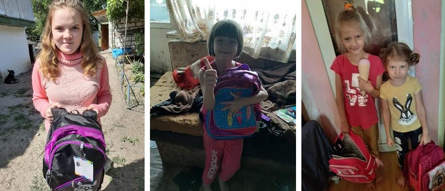 Screenshot_82 На Броварщині шкільним приладдям забезпечили сім'ї, які опинилися у складних життєвих обставинах