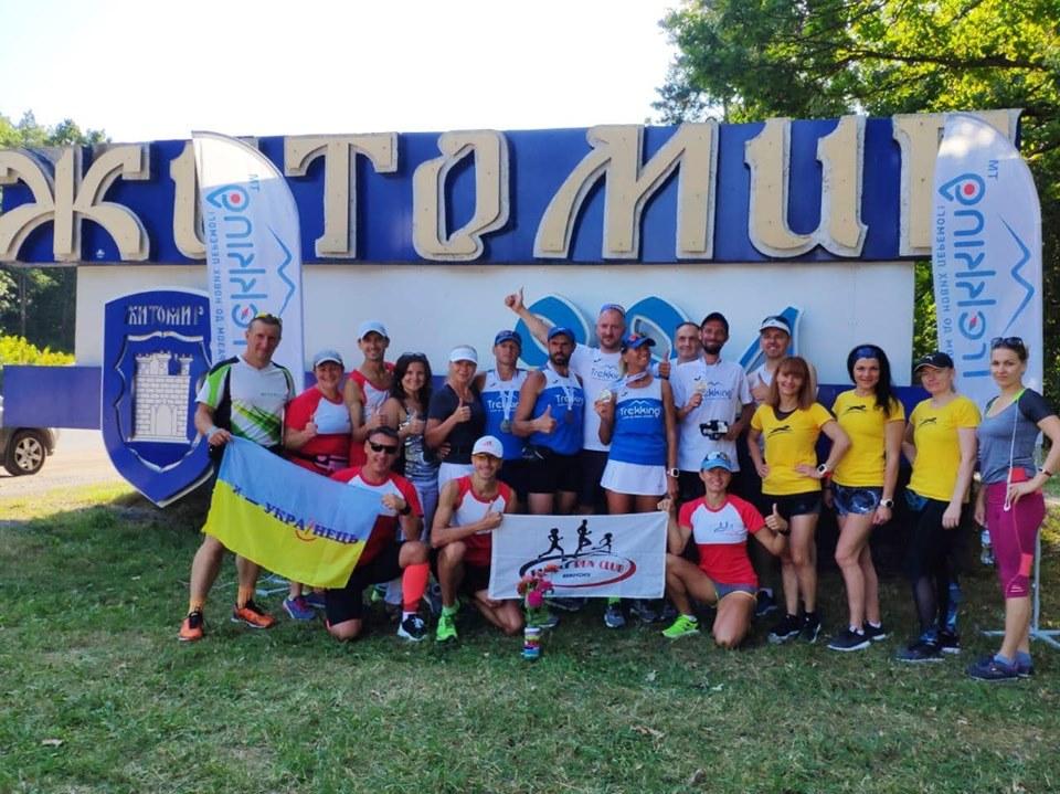 Ультрамарафон в Ірпені: учасники забігу на 500 км з Ковеля до Києва запрошують приєднатися до пробіжки - спорт, Приірпіння, київщина, ірпінь, День незалежності України, Біг - Ultamarafon