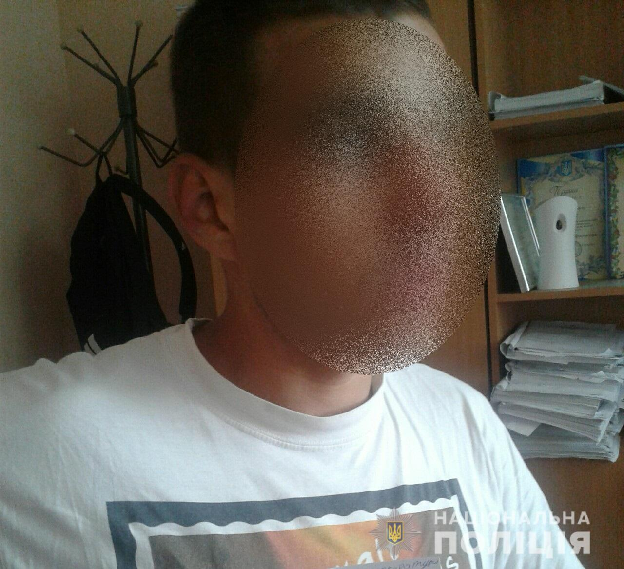 Грабіжника з Фастова, який тікав від правосуддя 4 місяці, знайдено
