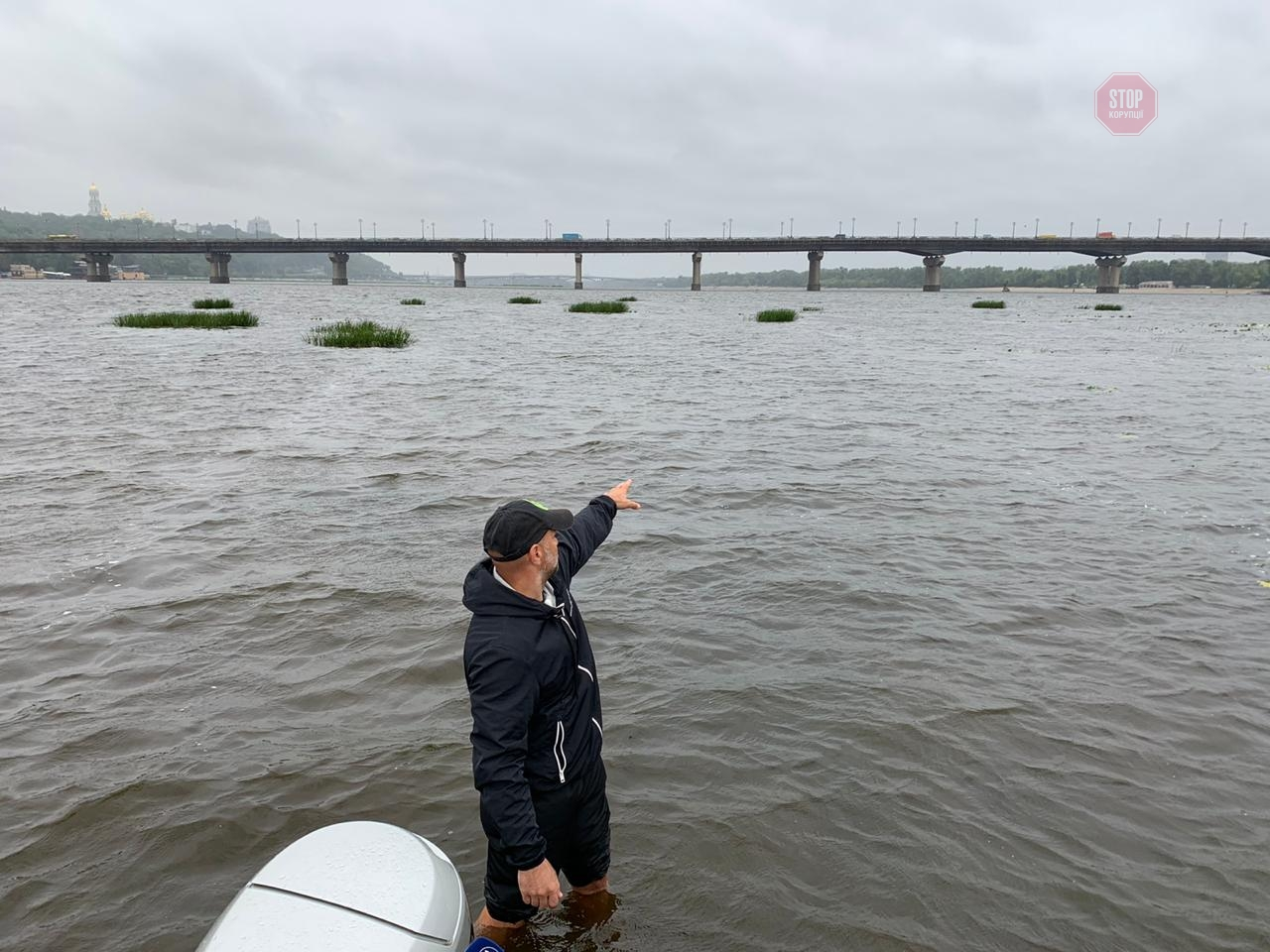 Посеред Дніпра можна стояти по коліно : головна річка України значно обміліла -  - WhatsApp Image 2019 08 16 at 11.23.12