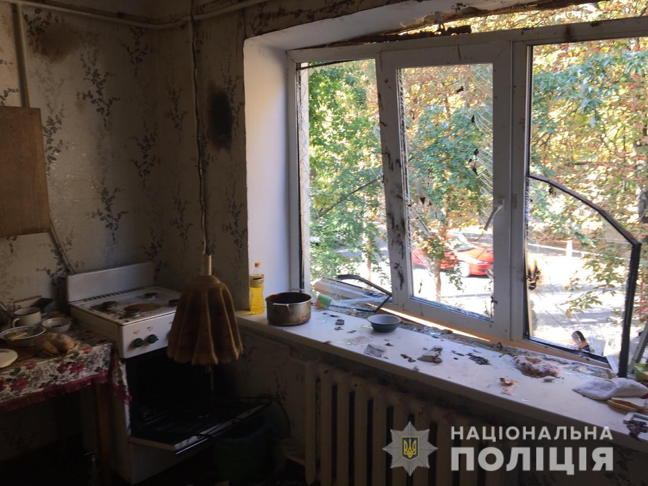 Стали відомі причини вибуху в будинку Борисполя -  - WhatsApp Image 2019 08 26 at 11.29.26
