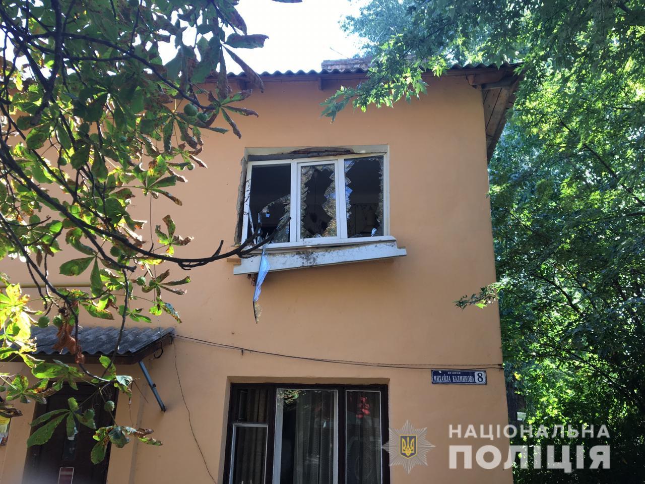 Стали відомі причини вибуху в будинку Борисполя -  - WhatsApp Image 2019 08 26 at 11.29.38