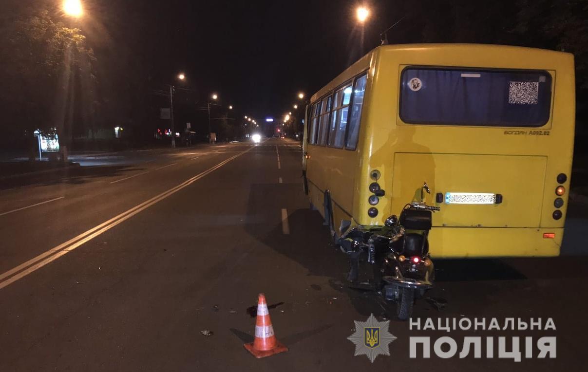 Вночі на Броварщині сталося ДТП за участі мототранспорту -  - WhatsApp Image 2019 08 30 at 09.52.25
