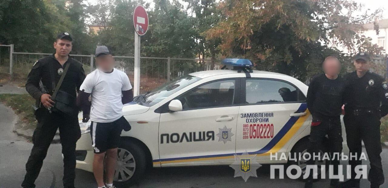 Грабіжників у Василькові затримали на «гарячому» завдяки небайдужості свідка