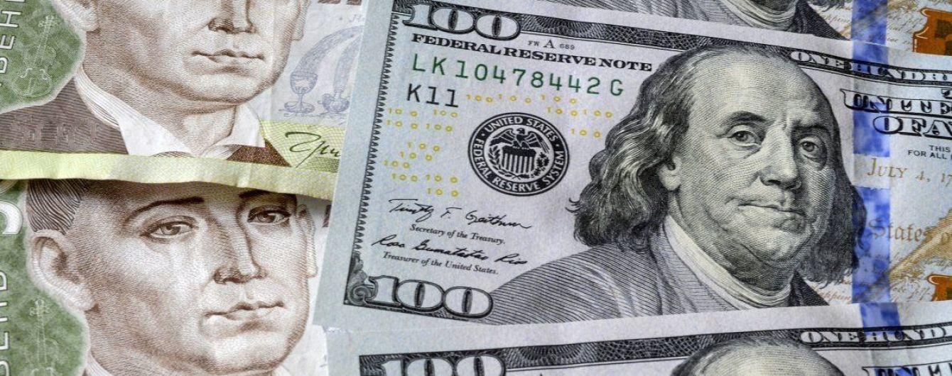 b330173ddea71099a30c7d2b33c63e32 В кінці серпня долар може опуститися нижче позначки у 25 гривень: експерт