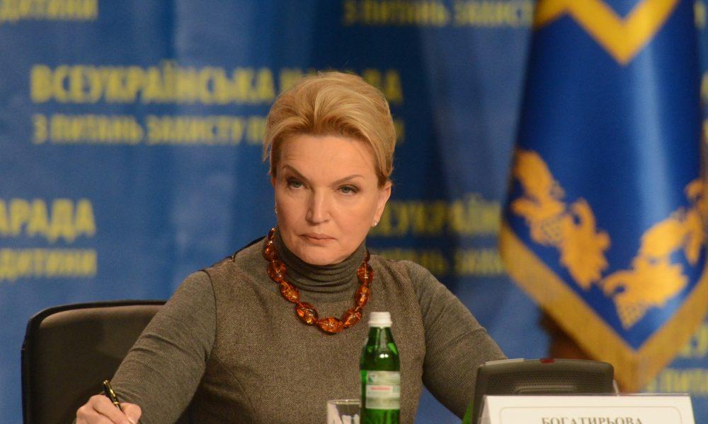 """У """"Жулянах"""" затримали ексміністра часів Януковича -  - bogatirova 1000x600"""