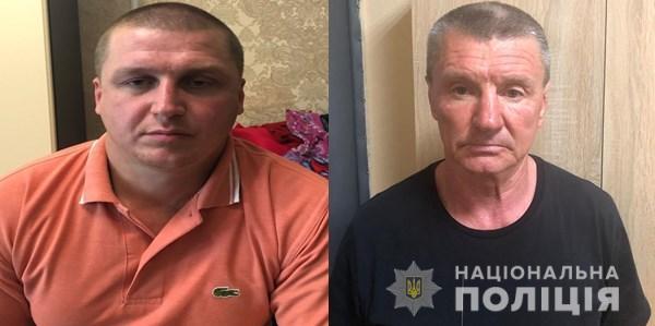 bts1 Поліція просить відгукнутись всіх постраждалих на Київщині від банди вимагачів (ФОТО)