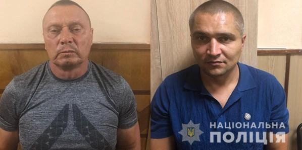 bts2 Поліція просить відгукнутись всіх постраждалих на Київщині від банди вимагачів (ФОТО)