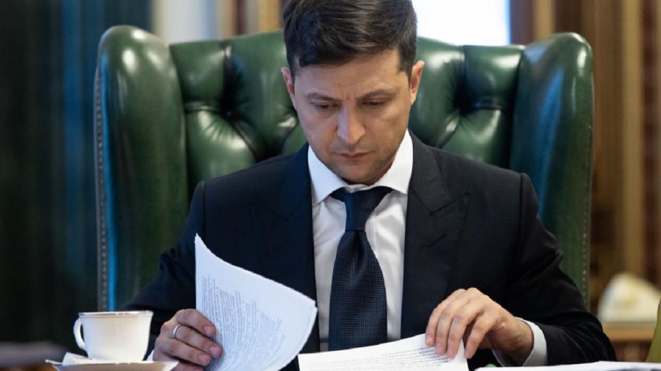 """Україна зробить """"цифровий стрибок"""": Президент підписав Указ - Зеленський - def903daf2c277456769a3220c4ee22632b51482"""