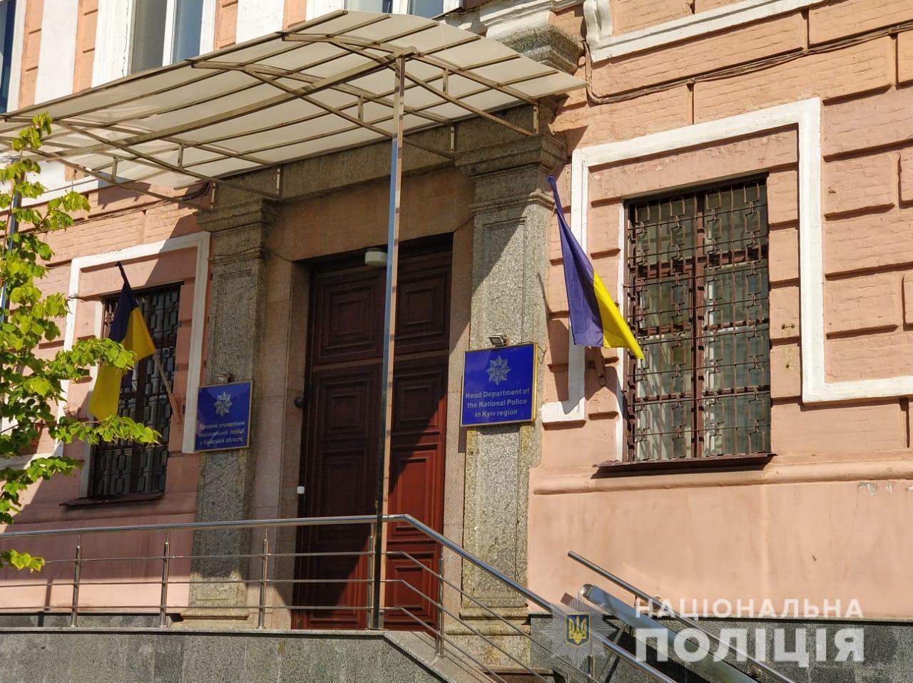 """Призначено службове розслідування щодо """"бездіяльності"""" поліції Славутича (ВІДЕО) -  - glavk na sajt"""