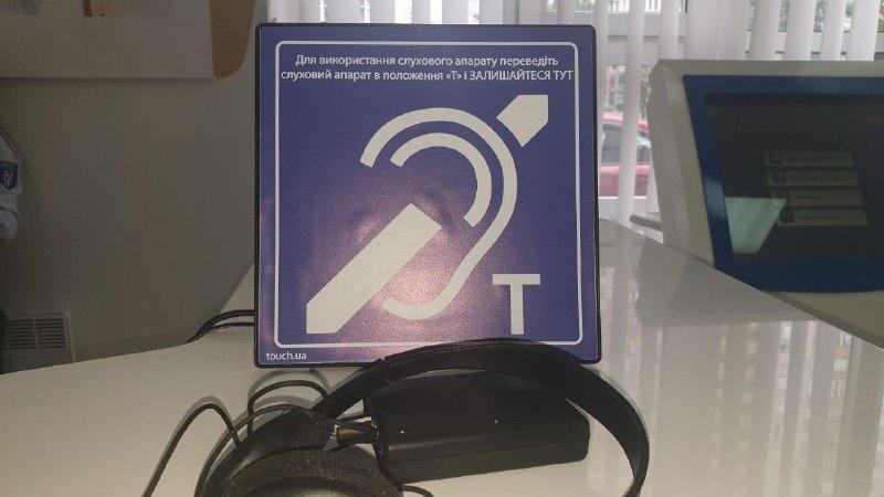 У Києві адмінпослуги стануть доступними для людей з вадами слуху
