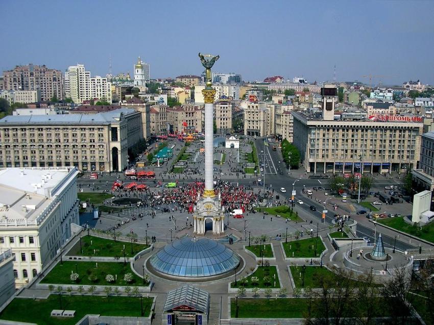 У столиці організують безкоштовні екскурсії для атовців та переселенців -  - majdan nezalezhnosti