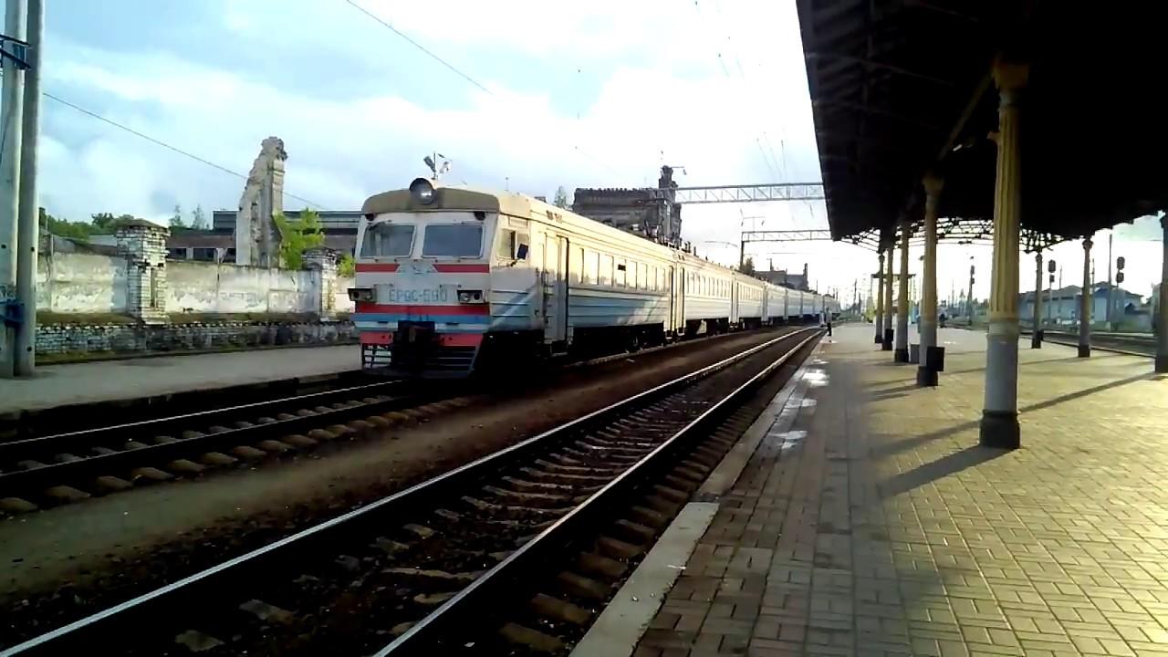 Затримка поїздів у Києві пов'язана з аварією поблизу Фастова