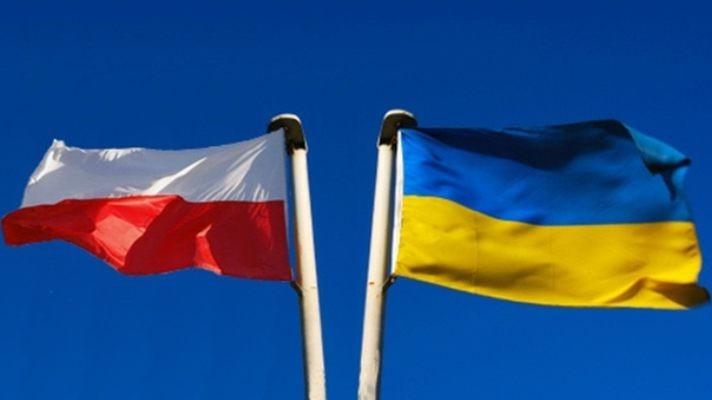 Молодь Київщини запрошують до участі в польсько-українському проекті -  - original 2