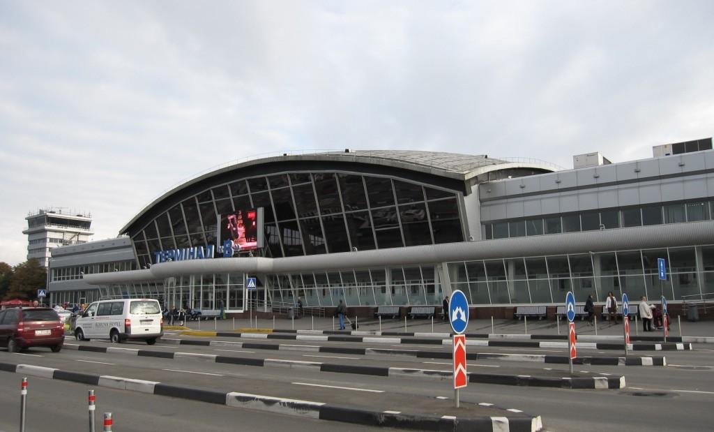 photo2-e1473694826483 «Бориспіль» посів перше місце серед великих європейських аеропортів