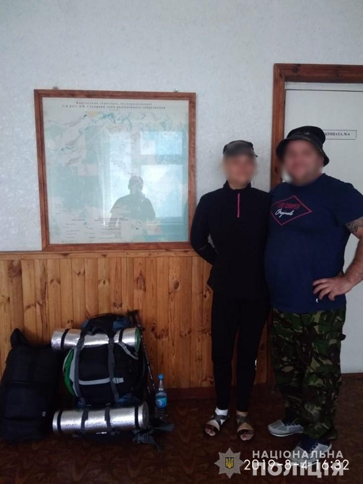 stlkr1 Ірландця та громадянку Литви затримали в зоні відчуження ЧАЕС