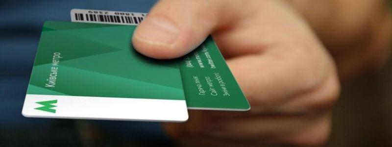 """На 10 станціях метро зникнуть з продажу """"зелені картки"""" - транспортна інфраструктура, Київський метрополітен, єдиний електронний квиток, громадський транспорт, вартість проїзду - zelenaya karta"""