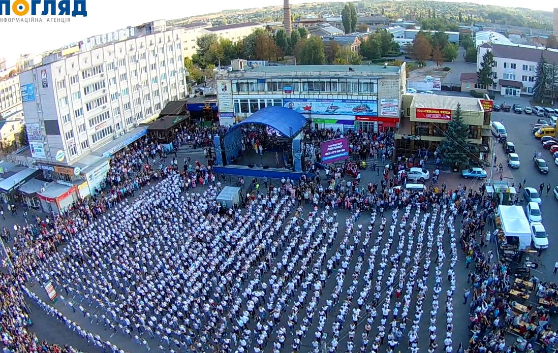 000Fleshmob-1 Новий національний рекорд України встановили у Василькові