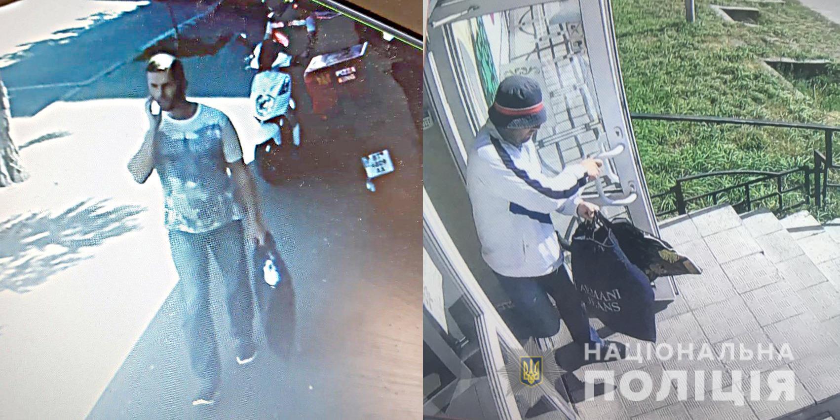0911_YUvelir1 Увага, розшук грабіжників! За допомогу винагорода – 100 тисяч гривень
