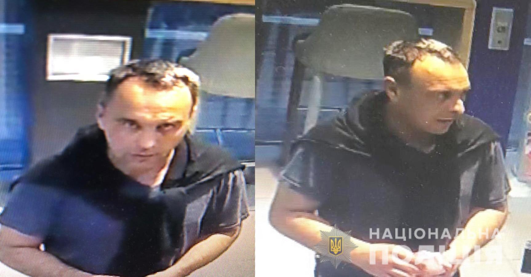 0911_YUvelir2 Увага, розшук грабіжників! За допомогу винагорода – 100 тисяч гривень