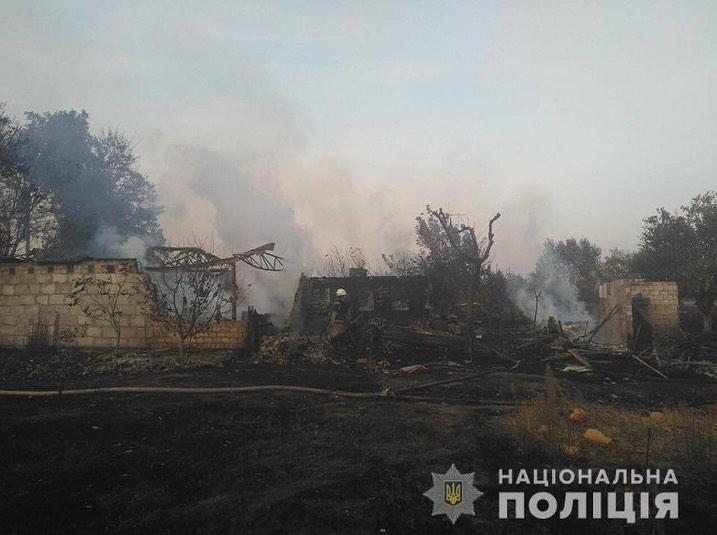 Палив траву, а спалив три хати й три гаражі, п`ять авто і трактор -  - 0912 Lyubym4