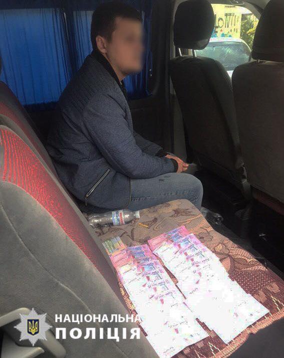 У Києві на 22 тисячах гривень хабара затримано співробітника поліції -  - 0920 Habar1