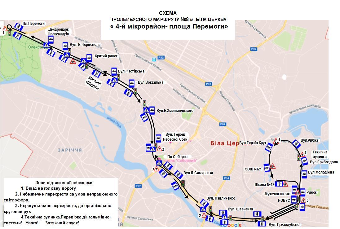 1-13 У Білій Церкві працюватиме новий тролейбусний маршрут (анонс)