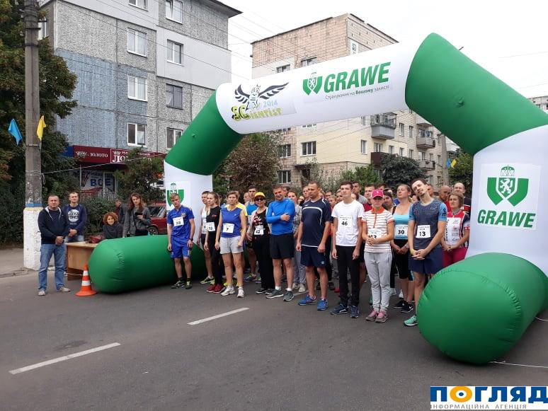 11111 Анонс спортивних заходів на День міста Василькова