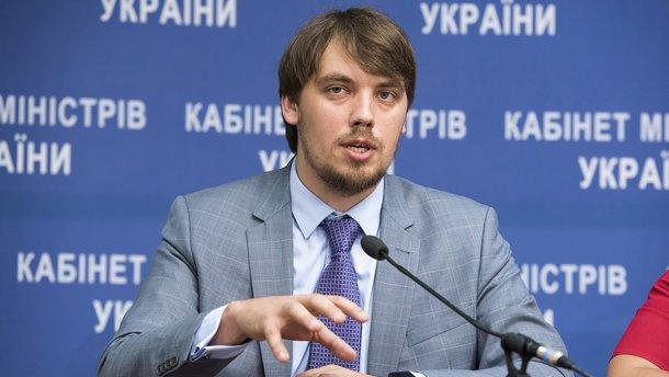 1189202 Прем'єр анонсував програму дій уряду за кілька тижнів
