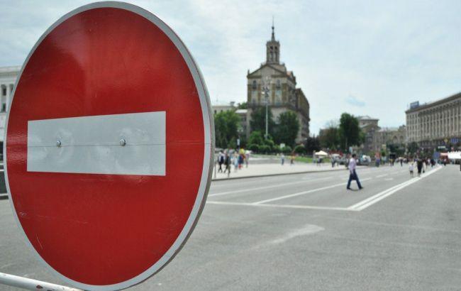 У кількох районах Києва можливе обмеження руху